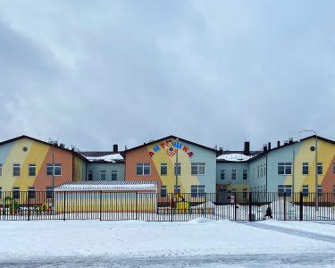 Детский сад «Антошка»